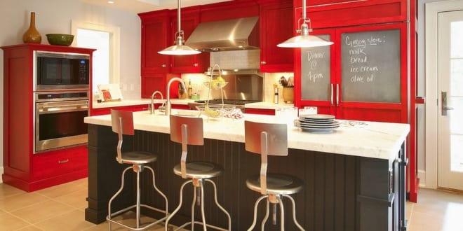 k che wandfarbe k che rot freshouse. Black Bedroom Furniture Sets. Home Design Ideas
