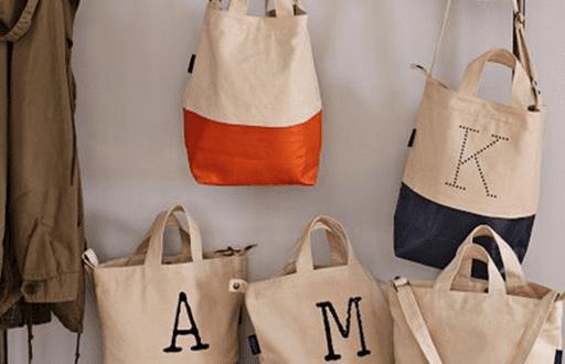 Muttertagsgeschenke selber basteln diy stofftasche mit gummibeschichtung freshouse - Muttertagsgeschenke diy ...
