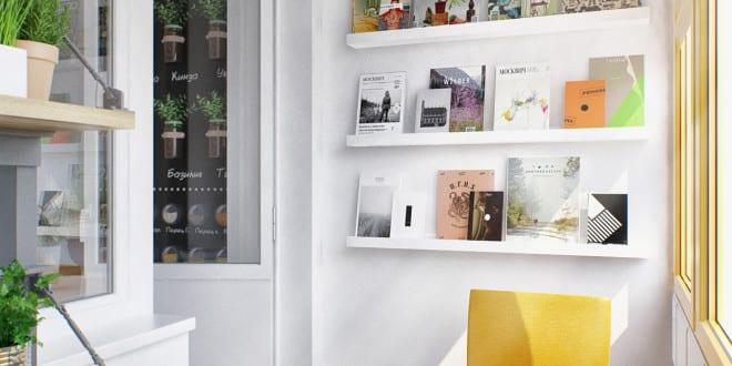 kleine wohnung modern und funktionell einrichten kleiner balkon kreativ einrichten mit gelben. Black Bedroom Furniture Sets. Home Design Ideas